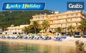 През Юни на остров <em>Корфу</em>! 7 нощувки със закуски и вечери в хотел Potamaki Beach***, плюс транспорт