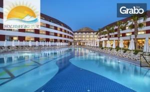 Майски празници в <em>Бодрум</em>! 4 или 5 нощувки на база Ultra All Inclusive в Grand Park Bodrum Hotel*****