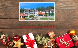Коледа в Хотелски Комплекс <em>Априлци</em>! 2 или 3 Нощувки на човек със Закуски + 2 Традиционни Вечери