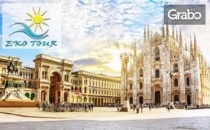 Екскурзия до Италия през Пролетта! 3 Нощувки със Закуски, Плюс Транспорт и Възможност за <em>Венеция</em> и Италианските Езера