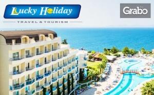 За Нова Година в <em>Кушадасъ</em>! 4 Нощувки на База All Inclusive с Празнична Вечеря в Хотел Sealight Resort*****