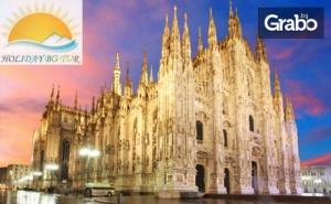 На Шопинг в <em>Милано</em> през Януари! 3 Нощувки със Закуски, Плюс Самолетен и Автобусен Транспорт