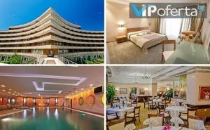 Еднодневен Пакет със Закуска и Вечеря + Ползване на Лечебен Басейн и Спа Център в Гранд Хотел Поморие 5*