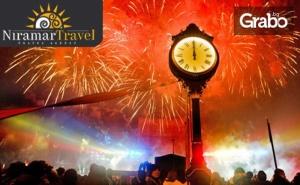 Нова Година в Букурещ! 2 Нощувки със Закуски и Празнична Вечеря, Плюс Транспорт