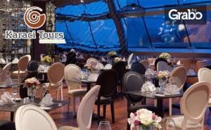 Петзвездна Нова Година в <em>Истанбул</em>! 2, 3 или 4 Нощувки със Закуски в Mercure & Pullman Spa Istanbul Airport Hotel*****