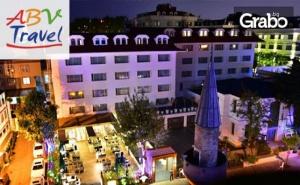 Нова Година в <em>Истанбул</em>! 3 Нощувки със Закуски в Хотел Vogue Supreme Istanbul***** - със или без Организиран Транспорт