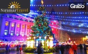 На Коледен Базар в Румъния! Еднодневна Екскурзия до <em>Букурещ</em>, с Възможност за Посещение на Парламента