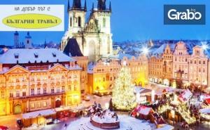 Ранни Записвания за Екскурзия до Будапеща и Прага! 3 Нощувки със Закуски, Плюс Транспорт