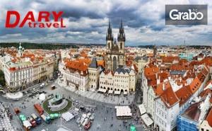 Майски Празници в Сърцето на Европа! Екскурзия до Прага, Виена, Братислава и Будапеща с 3 Нощувки, Закуски и Транспорт