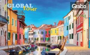 Във <em>Венеция</em> за Свети Валентин! 3 Нощувки със Закуски, Плюс Транспорт и Възможност за Падуа, Верона и Остров Мурано