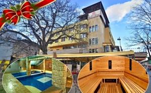 Коледа във Велинград! 3 нощувки на човек със закуски и вечери + празничен обяд + басейн и СПА с минерална вода от хотел България