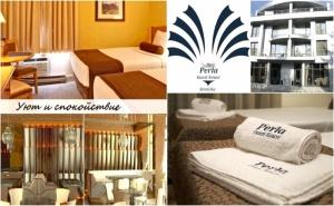 Делник в Стрелча! 4 нощувки на човек със закуски и вечери от хотел Перла