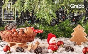 Коледно Настроение Край <em>Балчик</em>! Нощувка със Закуска и Празнични Обяд и Вечеря, Плюс Релакс Зона