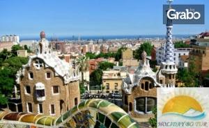 През Май в Италия, Франция, Монако и Испания! Екскурзия с 6 Нощувки, Закуски и Самолетни Билети