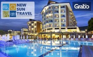 Ранни Записвания за Луксозна Почивка в <em>Кушадасъ</em> през 2020Г! 7 Нощувки на База All Inclusive в Ramada Resort Kusadasi & Golf 5*