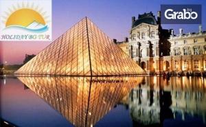 През Март до Франция и Швейцария! 5 Нощувки със Закуски, Плюс Самолетен и Автобусен Транспорт