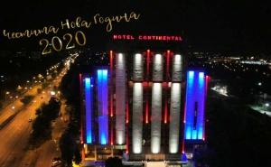 Нова Година в Скопие! 2 Нощувки на човек в Хотел Континентал**** със Закуски и Доплащане за Празнична Вечеря + Туристическа Програма от Еко Тур!