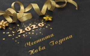 Куверт за Нова Година в Ресторант El Kuku, Гео Милев, <em>София</em>