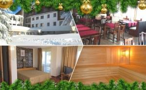Коледа в м. Узана! 2 нощувки на човек със закуски и празнични вечери от хотел Еделвайс