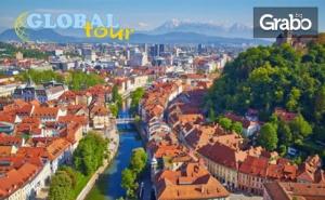 Посети Белград и <em>Загреб</em> през 2020Г! 3 Нощувки със Закуски, Плюс Транспорт, с Възможност за Плитвички Езера