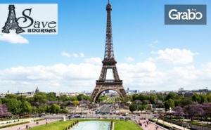 Пролетна Екскурзия до <em>Париж</em>! 7 Нощувки със Закуски, Плюс Самолетен Билет