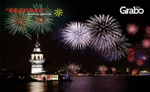 Нова Година в <em>Истанбул</em>! 2 или 3 Нощувки със Закуски в Хотел 5*, Плюс Релакс Зона и Възможност за Празнична Вечеря