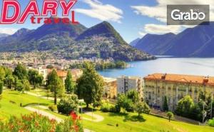 Юни до <em>Милано</em>, с Възможност за Сейнт Мориц и Езерата на Алпите! 4 Нощувки със Закуски, Плюс Самолетен Транспорт