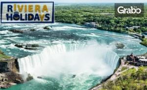 Екскурзия до Сащ, Канада и Италия през Май! 9 Нощувки с 2 Закуски, Плюс Самолетни Билети