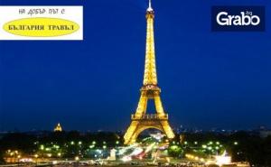 Екскурзия до Унгария, Чехия, Франция, Швейцария и Италия през Април или Юни! 7 Нощувки със Закуски, Плюс Транспорт