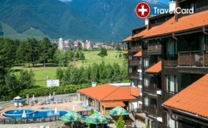 4* Спа Уикенд в Хотел Балканско Бижу, Банско Разлог