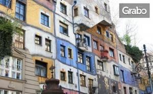 За 14 Февруари или 8 Март в Прага, Будапеща и <em>Виена</em>! 5 Нощувки със Закуски и Транспорт