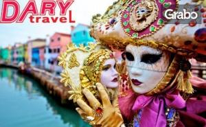 За Свети Валентин в Словения и Италия! Екскурзия с 3 Нощувки със Закуски, Плюс Самолетен и Автобусен Транспорт