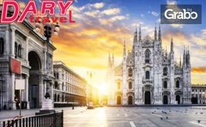 Виж Милано, Верона, Ферара и Падуа! 3 Нощувки със Закуски, Плюс Самолетен Транспорт и Възможност за <em>Венеция</em>