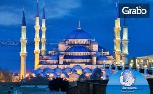 Зимна Приказка в Истанбул 2020! Екскурзия с 2 Нощувки със Закуски, Плюс Транспорт и Посещение на Одрин