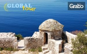 Посети Албания! Екскурзия до Дуръс и Елбасан с 2 Нощувки със Закуски, Плюс Транспорт и Възможност за Тирана и Круя