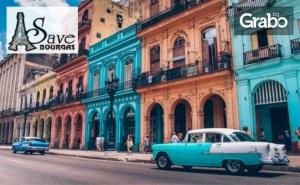 Екскурзия до Куба през Май! 2 Нощувки със Закуски и 5 Нощувки на База All Inclusive, Плюс Самолетен Транспорт от <em>Милано</em>