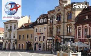 Екскурзия до <em>Букурещ</em> и Синая през Януари! Нощувка със Закуска, Плюс Транспорт