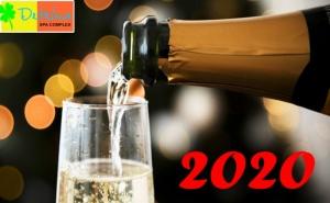 Нова Година в Хисаря! 2 нощувки за двама или четирима + релакс зона в Детелина. Възможност за доплащане за Новогодишна вечеря