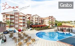 Почивка в Анталия през 2020Г! 7 Нощувки на База All Inclusive в Хотел Hane Sun***** в Сиде, Плюс Самолетен Транспорт от <em>Варна</em>