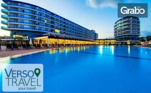 Ранни Записвания за Почивка Край Алания през Април! 7 Нощувки на База Ultra All Inclusive в Хотел Eftalia Marin Resort*****