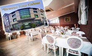 Нова Година в Кърджали! 2 или 3 Нощувки на човек + Празнична Вечеря с Програма от Бутиков Хотел Бехи