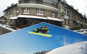 Януари и Февруари на Ски в <em>Банско</em>! Нощувка на човек със Закуска в Хотел Родина