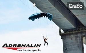 Подари изживяване с адреналин! Полет с балон или бейс джъмпинг, или тандемен бъджи скок за двама