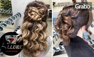 Измиване на коса, плюс Измиване на коса, плюс официална прическа по изборприческа по избор