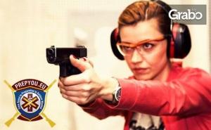 2 часа обучение по боравене с огнестрелно оръжие за жени - на 18.01 или 29.02, в село Лозен