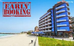 Ранни Записвания за Море 2020! 15.05- 10.06 Нощувка на човек на База All Inclusive в Хотел Съни Бей на Първа Линия в <em>Поморие</em>