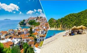 Екскурзия до Волос и Остров Скиатос, Гърция 2020! 3 Нощувки на човек със Закуски + Транспорт от Та Трипс Ту Гоу