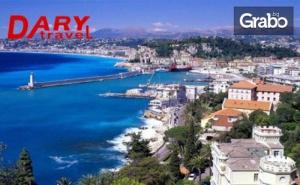 Екскурзия до Милано, Ница, Санремо и Генуа! 4 Нощувки със Закуски, Плюс Самолетен Транспорт от <em>Варна</em>