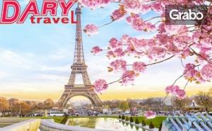 Почувствай Магията на Париж! Екскурзия с 3 Нощувки, Закуски и Самолетен Транспорт от <em>Варна</em>