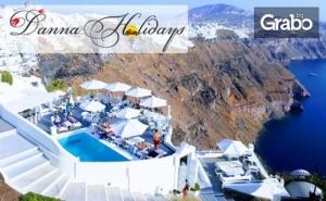 Ранни Записвания за Великден на Остров Санторини! 4 Нощувки със Закуски, Плюс Транспорт